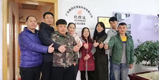 视控达-云南办事处