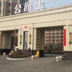 江苏连云港--公园里智能小区案例