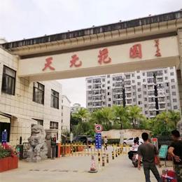 海南省五指山天元花园420户纯数字可视对讲系统