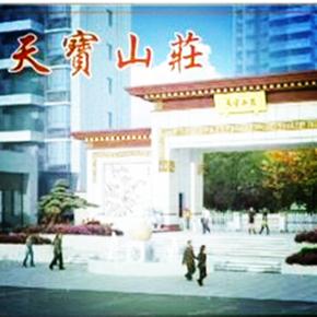 广东英德天宝山庄--动态刷脸识别,车牌识别案例2019年