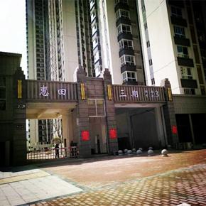 贵州德江惠田三期可视对讲891户,广告门,停车场案例