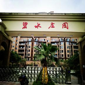 重庆垫江县碧水庄园1680户可视对讲案例