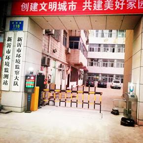 江苏新沂--环保局动态刷脸通行,车牌识别系统