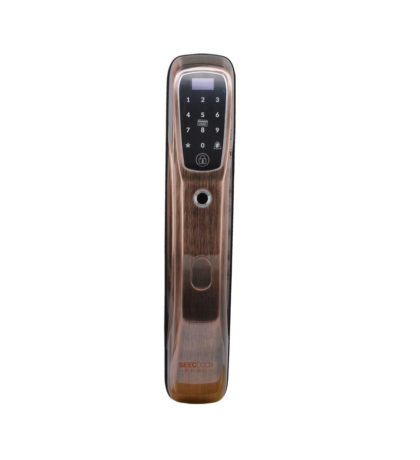 全自动指纹锁(SKD-LK-ZW2811)
